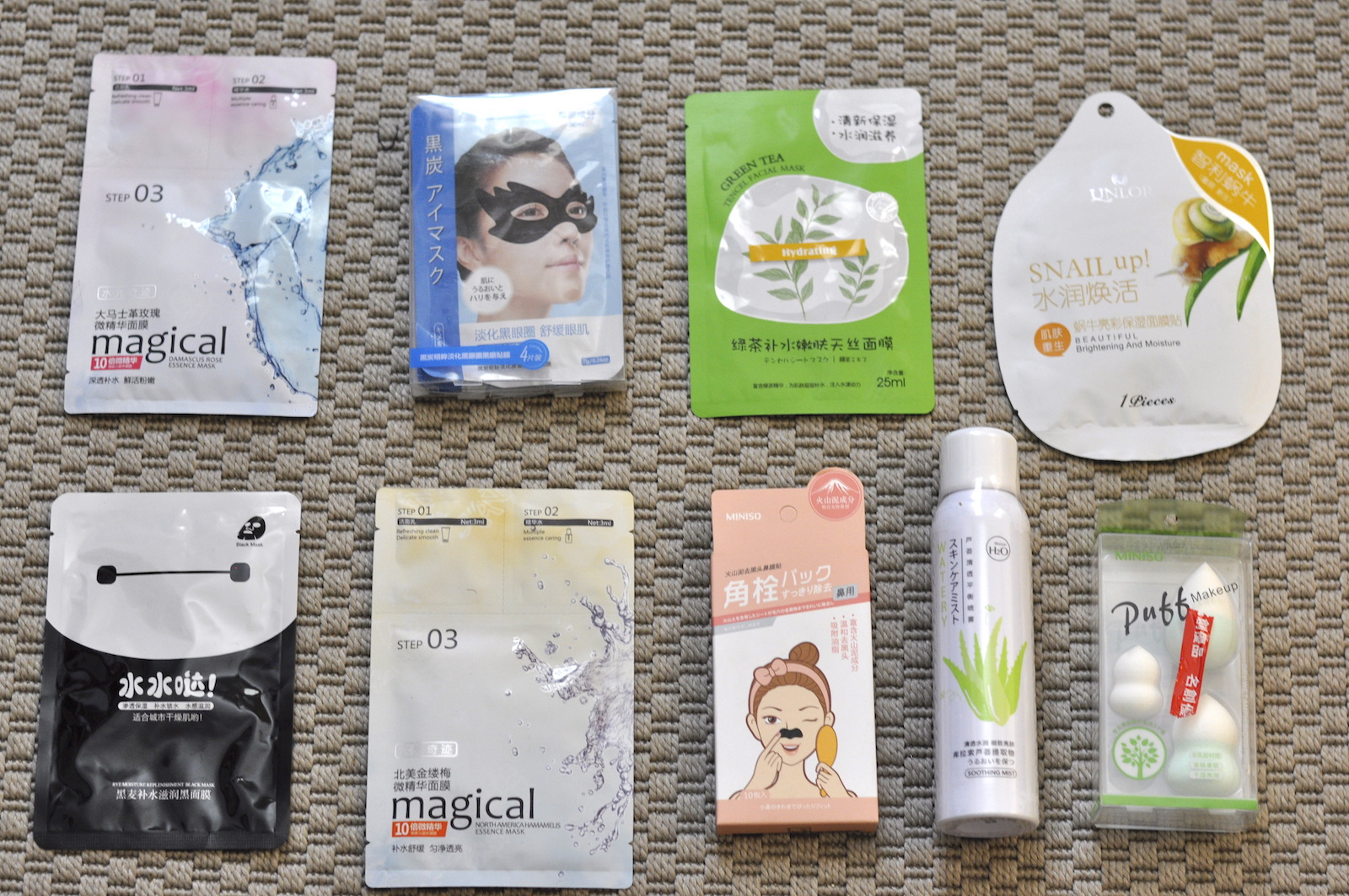 Asia Miniso Beauty Haul